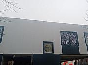 Продажа офиса, Минск, Сердича ул., 10/А, от 736 до 737 кв.м. Минск