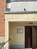 Продажа 1/3 доли в 1-комнатной квартире, г. Пинск, просп. Жолтовского, дом 9. Цена 13823руб Пинск