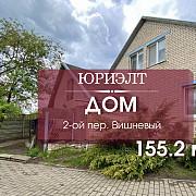 Купить дом, Барановичи, 2 пер. Вишневый, 6 соток, площадь 155.2 м2 Барановичи