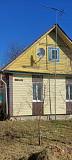 Купить дом, Новогрудок, улица Кирова 11, 10 соток, площадь 59.9 м2 Новогрудок