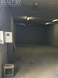 Продажа склада, г. Борисов, ул. Демина, дом 39 Борисов