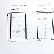 Продажа гаража, Колодищи, ГСК , 34.8 кв.м. Колодищи