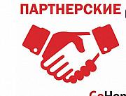Продажа офиса, Смолевичи, Александра Лявданского ул., 1, 66 кв.м. Смолевичи