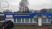 Продажа офиса, Брест, Московская ул., 118, 106 кв.м. Брест