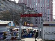 Продажа офиса, Могилев, ул. Лазаренко, д. 73, 12 кв.м. Могилевцы