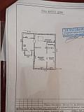 Купить дом, Жлобин, Коммунистическая 6, 7 соток Жлобин