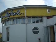 Продажа офиса, Могилев, ул. Симонова, д. 69Г, 387 кв.м. Могилевцы