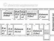 Аренда офиса, Брест, Граевка, от 13 до 70 кв.м. Брест
