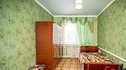 Купить дом, Жодино, Минская ул., 51, 14 соток Жодино