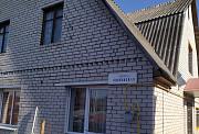 Купить дом, Партизанский, Степянская, 5 соток, площадь 113 м2 Партизанский