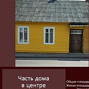 Купить дом, Кобрин, Интернациональная , 8.5 соток Кобрин