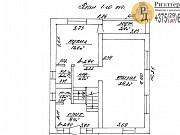 Купить дом, Минск, ул. Центральная, д. 1, 7 соток, площадь 197 м2 Минск