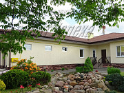 Купить дом, Брест, Аркадия, 10.1 соток, площадь 229.5 м2 Брест