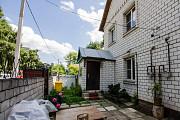 Купить дом, Гомель, ул. Ульяновская, д. 28А, 1.62 соток, площадь 138.8 м2 Гомель