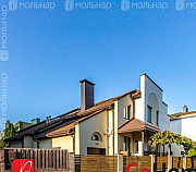 Купить дом, Минск, Буйло ул., 4, 4.38 соток, площадь 313.4 м2 Минск