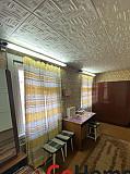 Купить дом, Минск, Базисная 1-я ул., 4 соток, площадь 46.5 м2 Минск