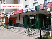 Аренда офиса, Минск, ул. Орловская, д. 40А, 20 кв.м. Минск