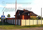 Купить дом, Брест, ул. Жукова, д. , 11.2 соток, площадь 227.6 м2 Брест