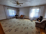 Купить дом, Клецк, Первомайская, 20, 7.5 соток, площадь 193.2 м2 Клецк