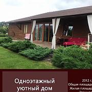 Купить дом, Кобрин, г. , 12 соток Кобрин