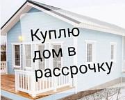 Купить дом, Полоцк, зыгина, 10 соток Полоцк