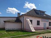 Продажа офиса, Смолевичи, Комсомольская ул., 26, 319 кв.м. Смолевичи