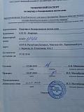 Купить 1-комнатную квартиру, Борисов, Стекольная Борисов