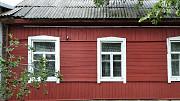 Купить дом, Березино, Октябрьская ул., 94, 7 соток, площадь 41.9 м2 Березино