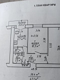Продажа 31/100 доли в 2-комнатной квартире в г. Витебске, ул. Октябрьская, дом 8 (р-н Центр). Цена 1 Витебск