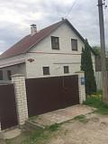 Купить дом, Жлобин, улица Льва Толстого , 5 соток Жлобин