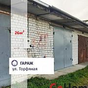 Продажа офиса, Барановичи, Торфяная ул., 26 кв.м. Барановичи