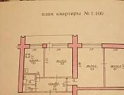 Продажа 3-комнатной квартиры, Могилев, просп. Пушкинский, Могилёв Могилев