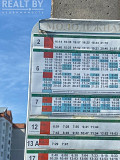 Продажа 1/3 доли в 1-комнатной квартире, г. Пинск, просп. Жолтовского, дом 9. Цена 14110руб Пинск