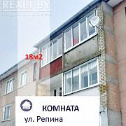 Комната по ул. Репина Барановичи