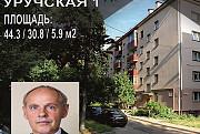 2-х комнатная квартира в Уручье Минск