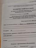 Продажа гаража, г. Минск, ул. Тимирязева, дом 15-а (р-н Победителей, Заславская, Грибоедова, Тимиряз Минск