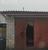 Продажа гаража, г. Минск, пер. Велосипедный 2-й (р-н Серебрянка) Минск