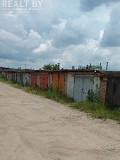 Продажа гаража, г. Солигорск, Любанское шоссе Солигорск