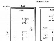 Продажа гаража, г. Жодино, ул. Тимирязева, дом 51 Жодино
