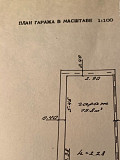 Продажа гаража, г. Минск, ул. Скорины, дом 4-В (р-н Степянка) Минск