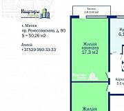 Недорогая двухкомнатная квартира в Серебрянке, 51 м2! Минск