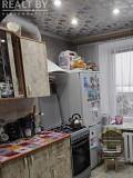 Продажа 2-х комнатной квартиры, г. Борисов, ул. Стекольная. Цена 79658руб Борисов