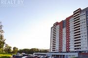 Просторная квартира в экологически чистом районе Минск